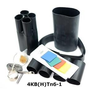 Муфта концевая с 4 токопроводящими жилами на кабель до 1 кв с броней Berman 4кв(н)тпб-1-70/120 (ber00207)
