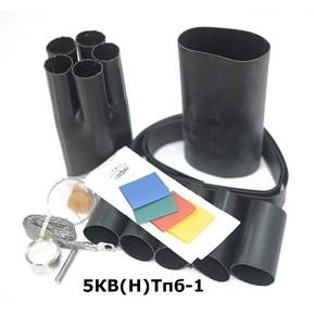 Муфта концевая с 5 токопроводящими жилами на кабель до 1 кв с броней Berman 5кв(н)тпб-1-35/50 (ber00214)