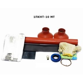 Муфта концевая с 1 токопроводящей жилой на 3 фазы до 10 кв без брони Berman 1пкнт-10-300/400 мт (ber00272)