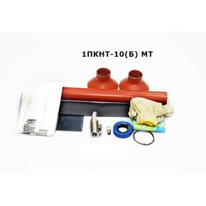 Муфта концевая с 1 токопроводящей жилой на 3 фазы до 10 кв без брони Berman 1пкнт-10-300/400(б) мт (ber00280)