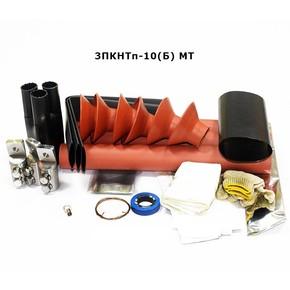 Муфта концевая с 3 токопроводящими жилами до 10 кв без брони Berman 3пкнтп-10-70/120(б) мт (ber00290)