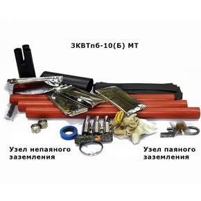 Муфта концевая с длиною жил 600 мм до 10 кв с броней Berman 3квтпб-10-150/240(б) (ber00304)