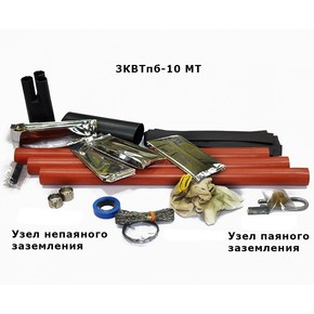 Муфта концевая с длиною жил 800 мм до 10 кв с броней Berman 3квтпб-10-150/240 мт (ber00307)