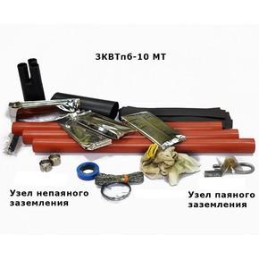 Муфта концевая с длиною жил 1200 мм до 10 кв с броней Berman 3квтпб-10-70/120 мт (ber00312)