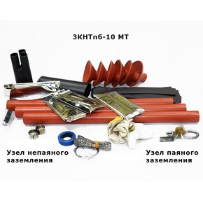 Муфта концевая с длиною жил 600 мм до 10 кв с броней Berman 3кнтпб-10-150/240 мт (ber00319)