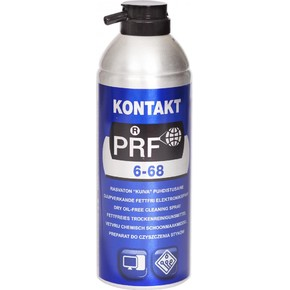 Очиститель для контактов Kontakt spray Taerosol, 520мл