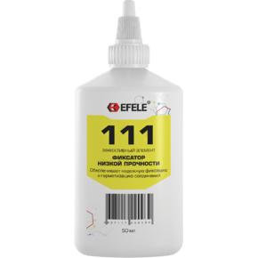 EFELE 111 - Анаэробный фиксатор резьбы низкой прочности (Флакон, 200 мл)