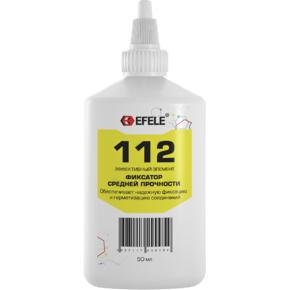 EFELE 112 - Анаэробный фиксатор резьбы средней прочности (Флакон, 50 мл)
