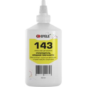 EFELE 143 - Анаэробный уплотнитель (Флакон, 50 мл)