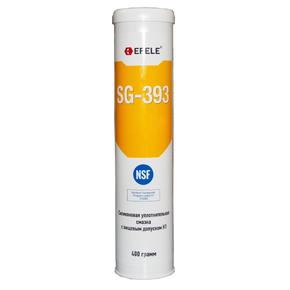 EFELE SG-393 - Пластичная смазка силиконовая с пищевым допуском H1 (Картридж, 400 г)