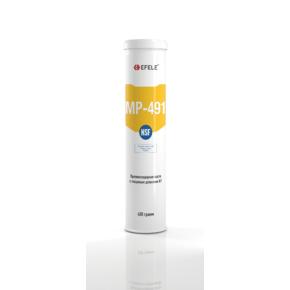 Паста противозадирная с пищевым допуском h1 Efele mp-491 (efl0091099)