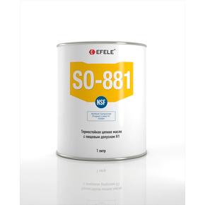 Масло цепное с пищевым допуском h1 Efele so-881 термостойкое (efl0091334)