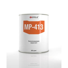 Паста медная высокотемпературная Efele mp-413 (efl0093819)