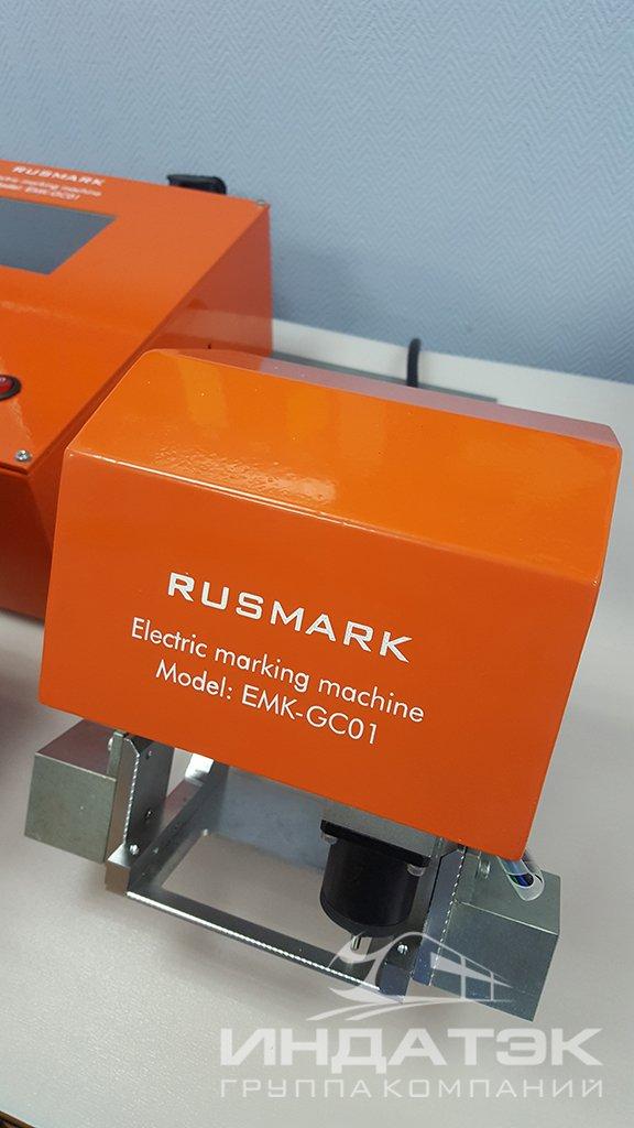 Портативный электрический ударно-точечный маркиратор RUSMARK EMK-GC01, LCD экран, ПО Kingmark, окно 80*40мм, с магнитами
