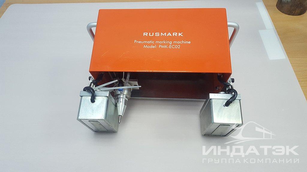 Портативный электрический ударно-точечный маркиратор RUSMARK EMK-GC02, LCD экран, ПО Kingmark, окно 130*30мм, с магнитами