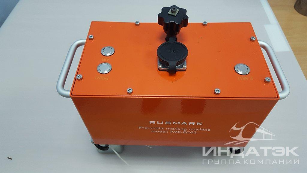 Портативный пневматический ударо-точечный маркиратор RUSMARK PMK-EC02, без экрана, Kingmark, окно 130*30мм, с магнитами