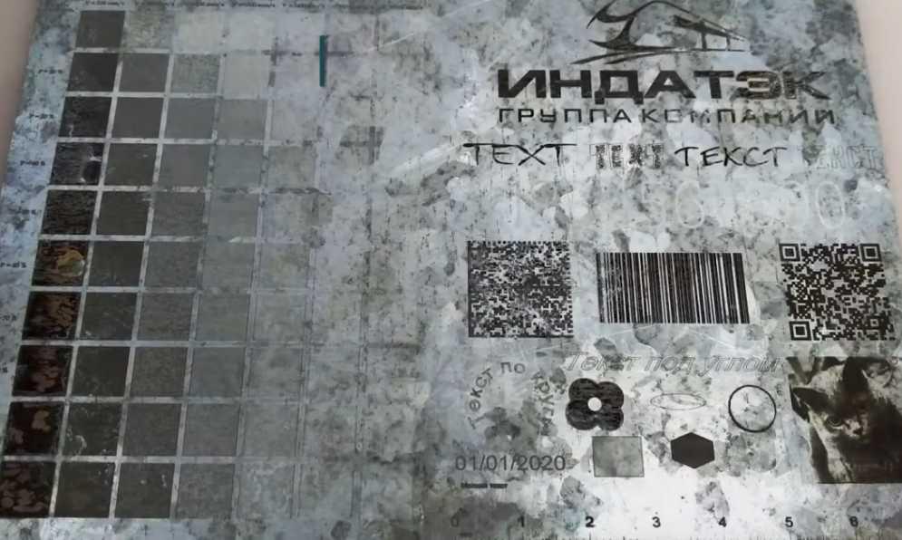 металлическая пластина для маркировки