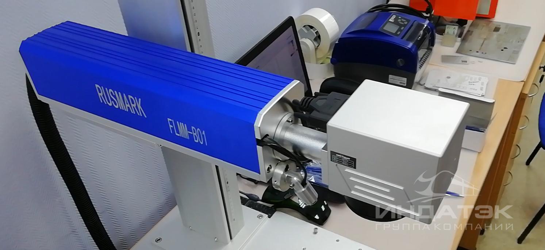 Лазерный маркиратор Rusmark FLMM-B01